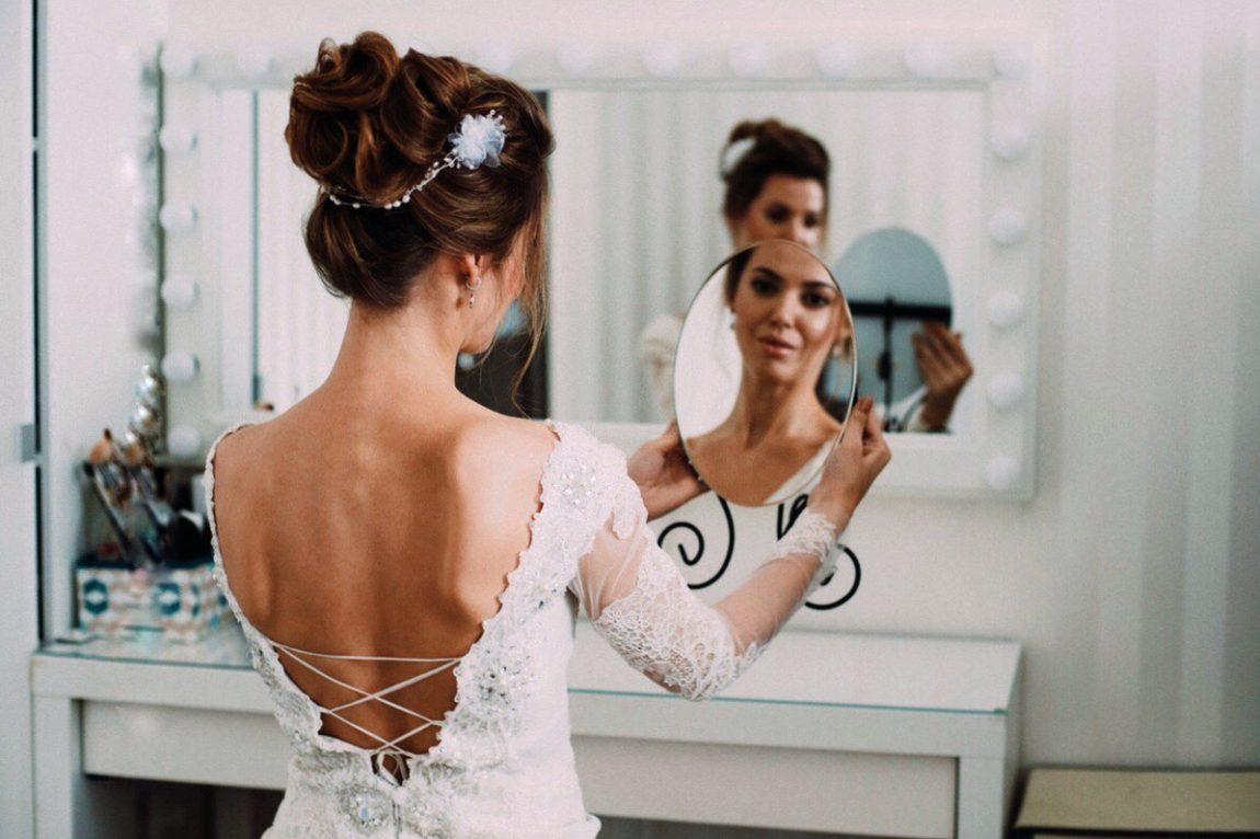 Как найти свой образ на свадьбу?